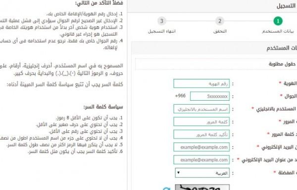 ملعقة عقدة مميزات الاستعلام عن معاملة صادرة من وزارة الداخلية Dsvdedommel Com