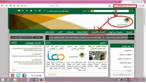 http://www.el77l.com/?qa=blob&qa_blobid=1872255885614116569